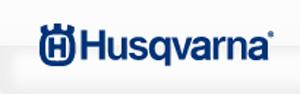 Мотоблоки Husqvarna